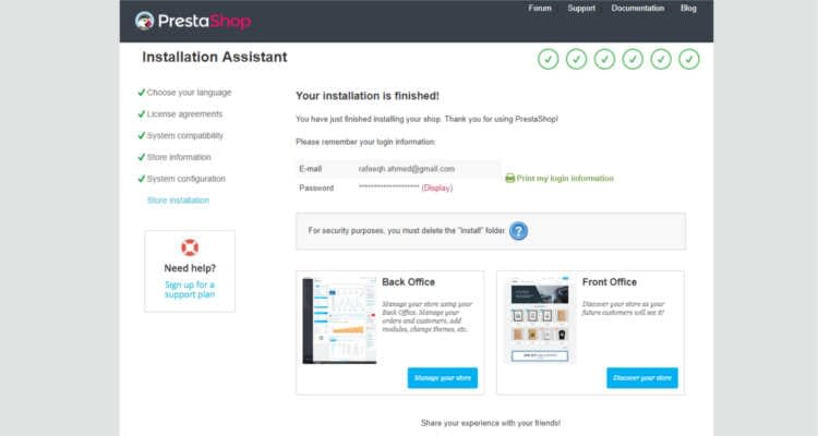 Fig. 07: How to install Prestashop in cPanel