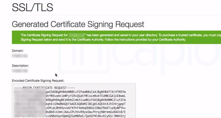 Fig. 06: Generate a Certificate Signing Request (CSR)