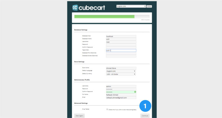 Fig. 05: How to install Cubecart in cPanel