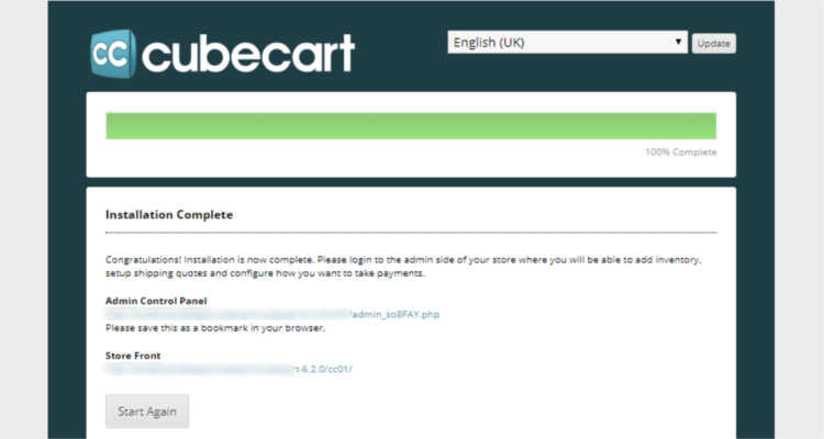 Fig. 06: How to install Cubecart in cPanel